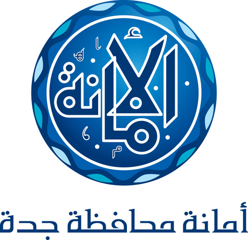 al-amana